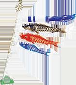 写真:室外用 鯉のぼりホームセット