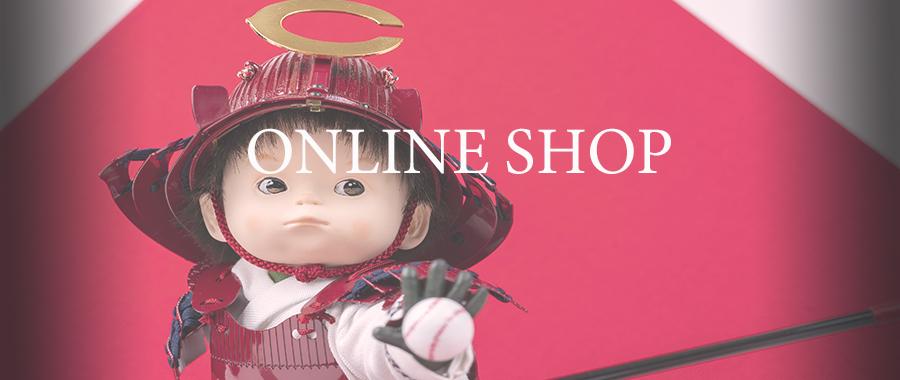 人形の藤娘オンラインショップ